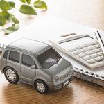 自動車保険の「リスク細分型」ってどういうこと?